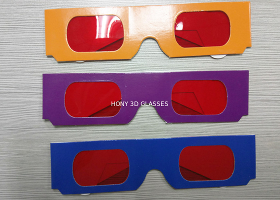 الصين Decoder Glasses for Sweepstakes and Prize Giveaways - Red / Red موزع